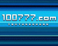 https://100777.com/img/logos/logo01.png