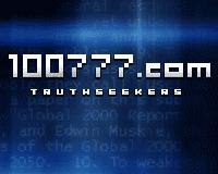 https://100777.com/img/logos/logo04.png