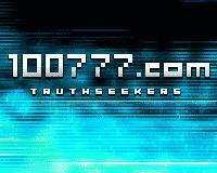 https://100777.com/img/logos/logo05.jpg