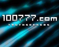 https://100777.com/img/logos/logo07.jpg