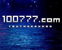https://100777.com/img/logos/logo09.jpg