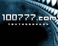 https://100777.com/img/logos/logo09.png