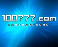https://100777.com/img/logos/logo11.jpg